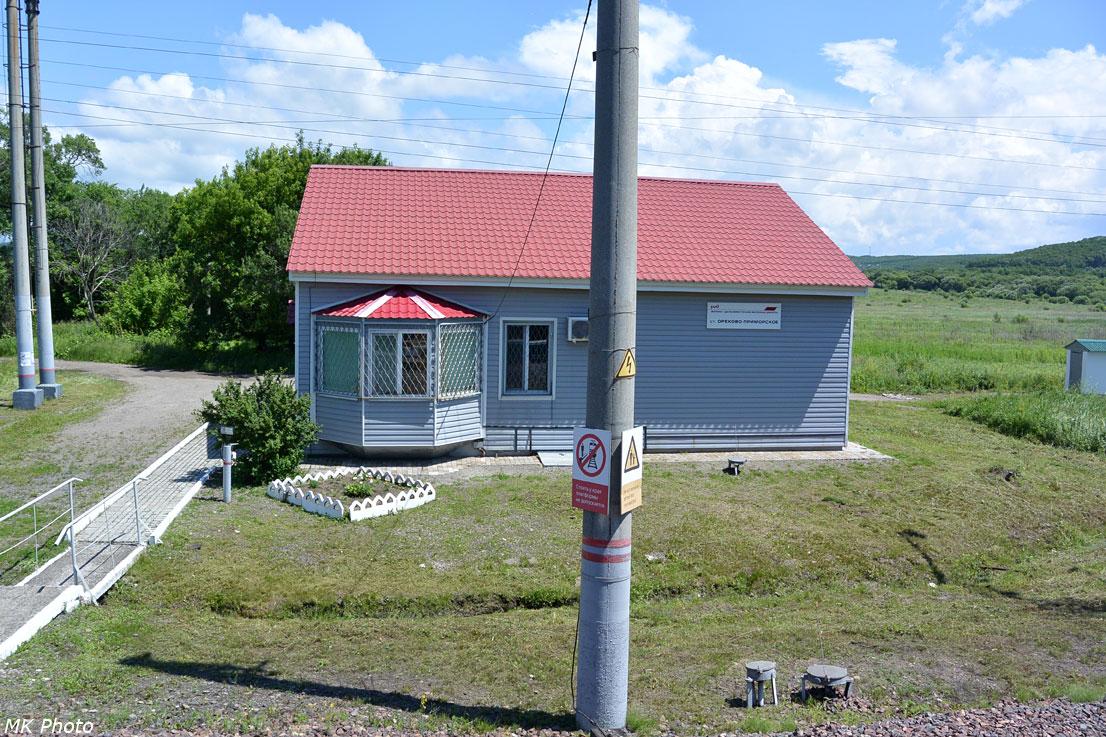 Орехово-Приморское