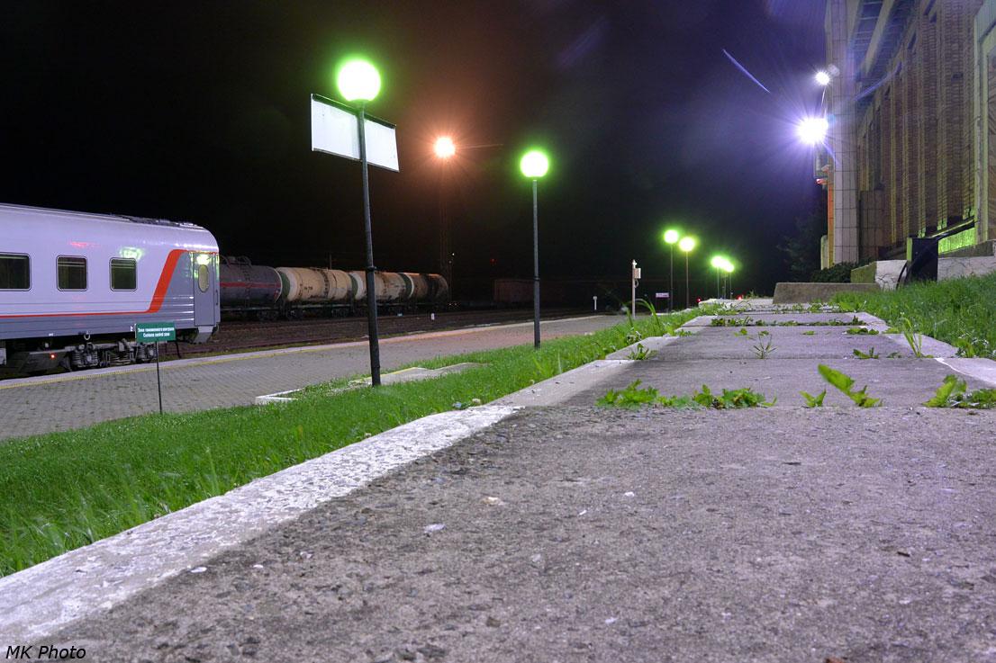 Ночной перрон