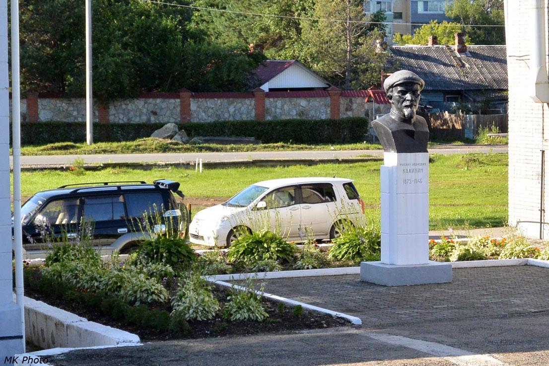 Памятник Калинину на ст. Дальнереченск-1