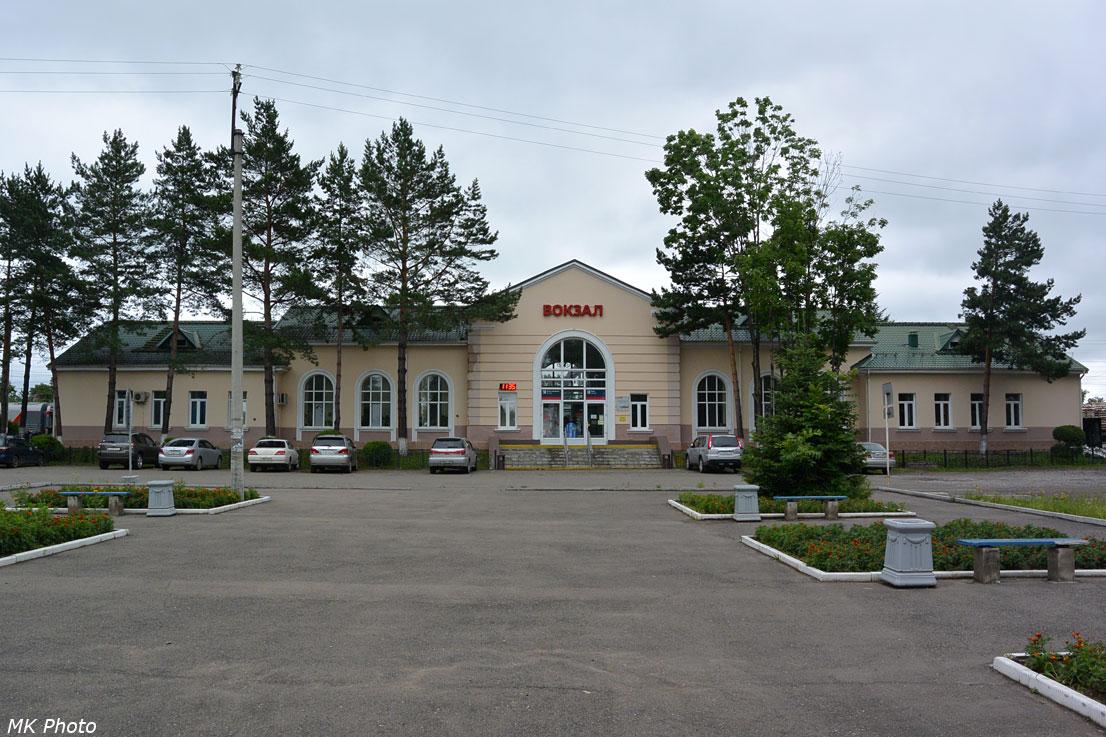 Вокзал Вяземская