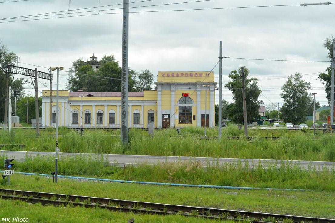 Хабаровск-2