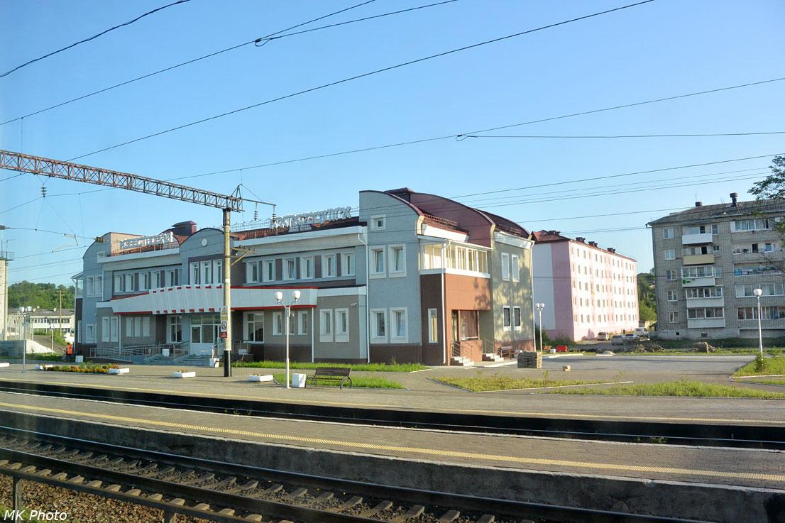 Вокзал Известковая