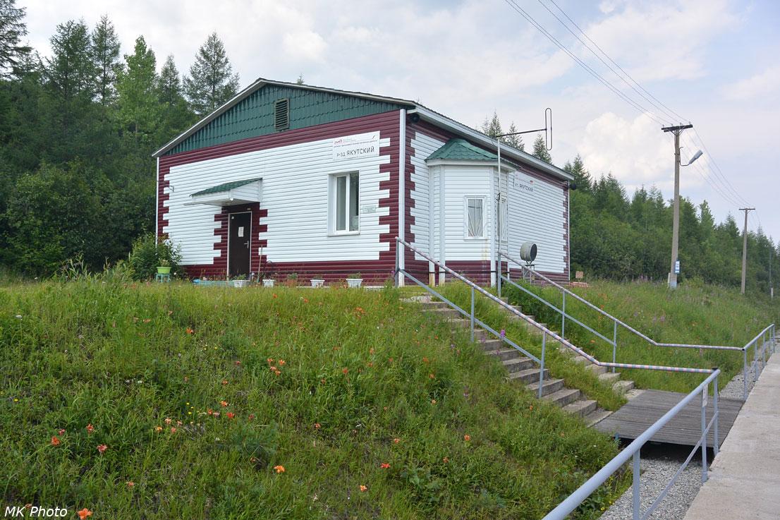 Служебное здание Якутский
