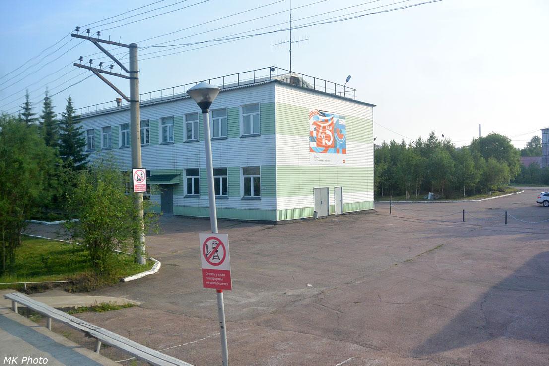 Вокзал Беркакит