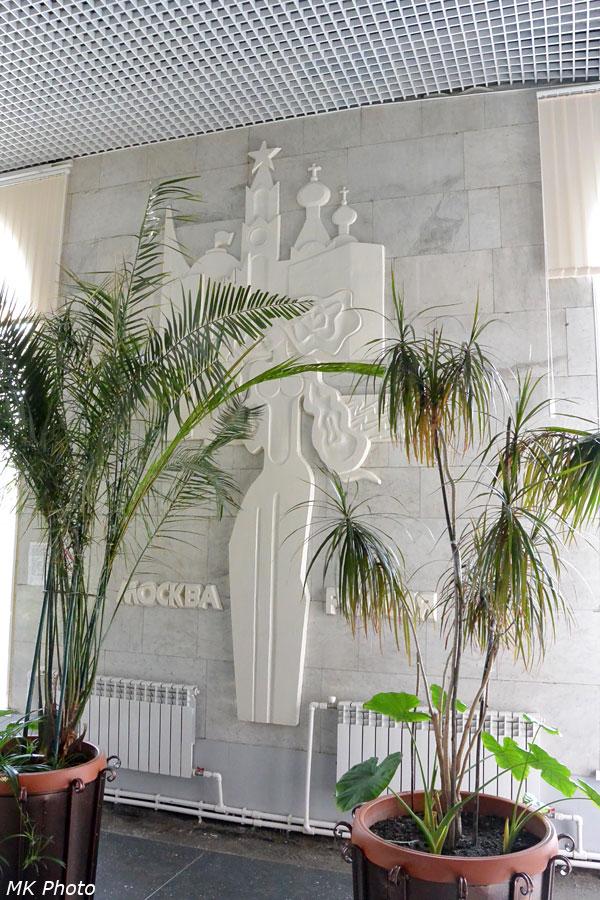 Вокзал Нерюнгри-Пассажирская
