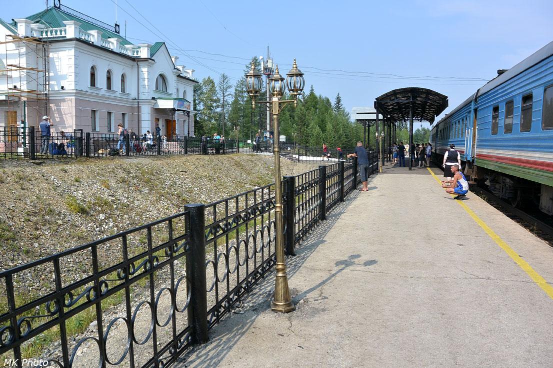 Перрон станции Алдан