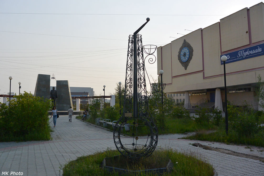 Скульптура Хомус