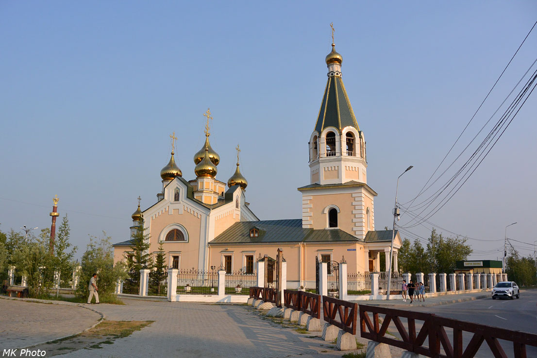 Градоякутский Преображенский Кафедральный собор