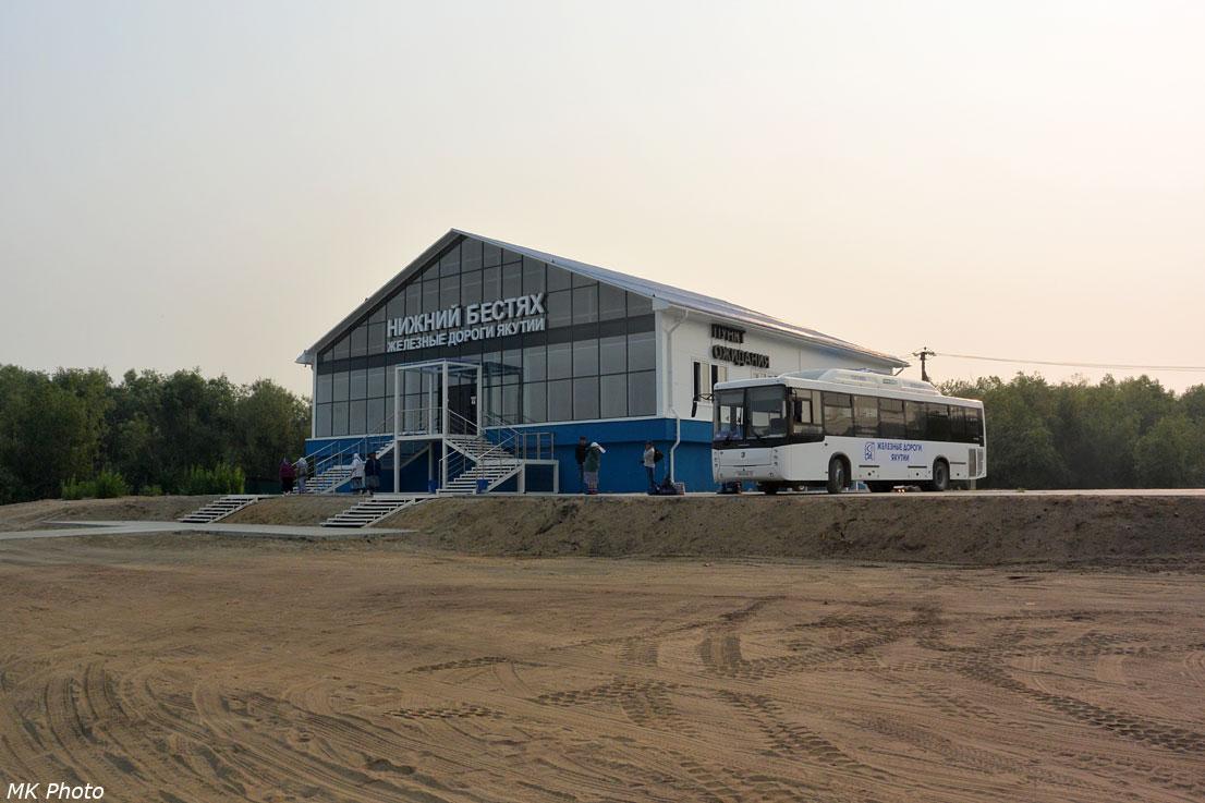 Пересадочный терминал