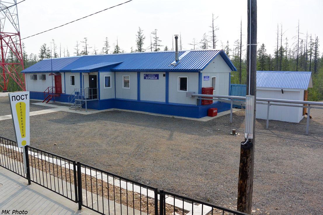 Станционное здание Карбыкан