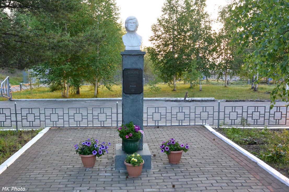 Памятник машинисту Бочкарёву