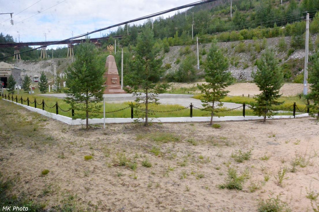 Восточный портал Северомуйского тоннеля