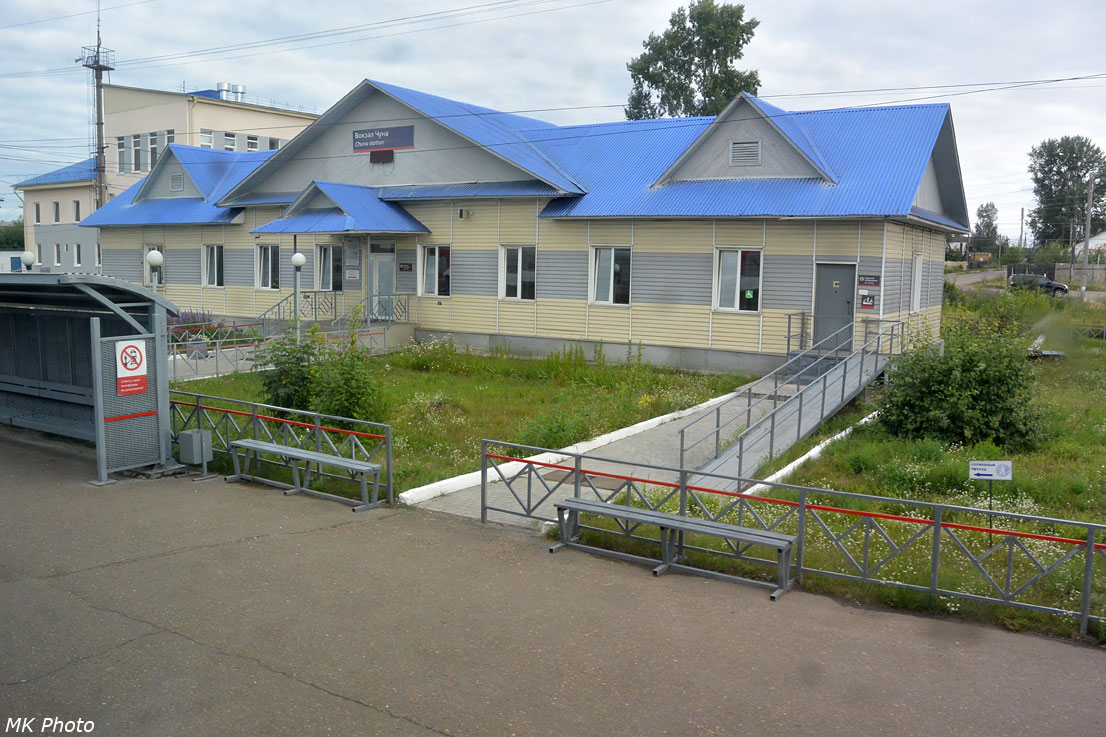 Вокзал Чуна