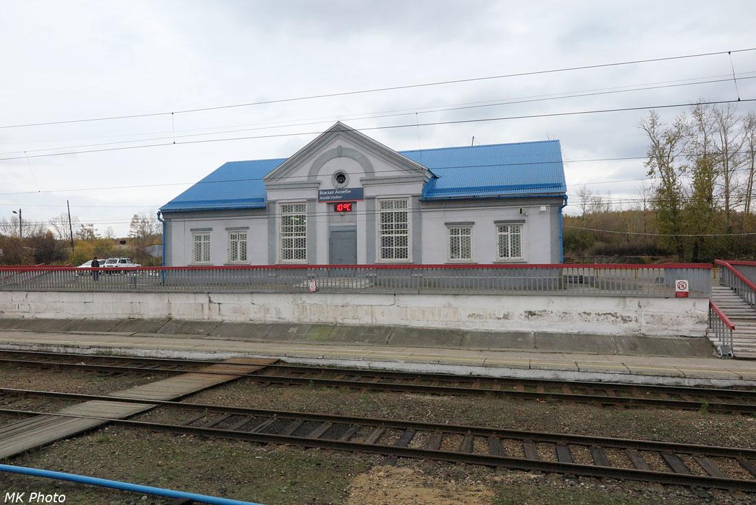 Вокзал Анзёби