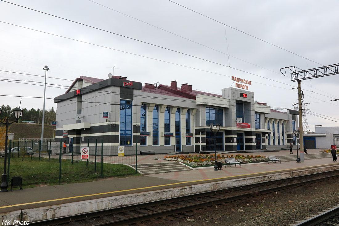 Вокзал Падунские Пороги