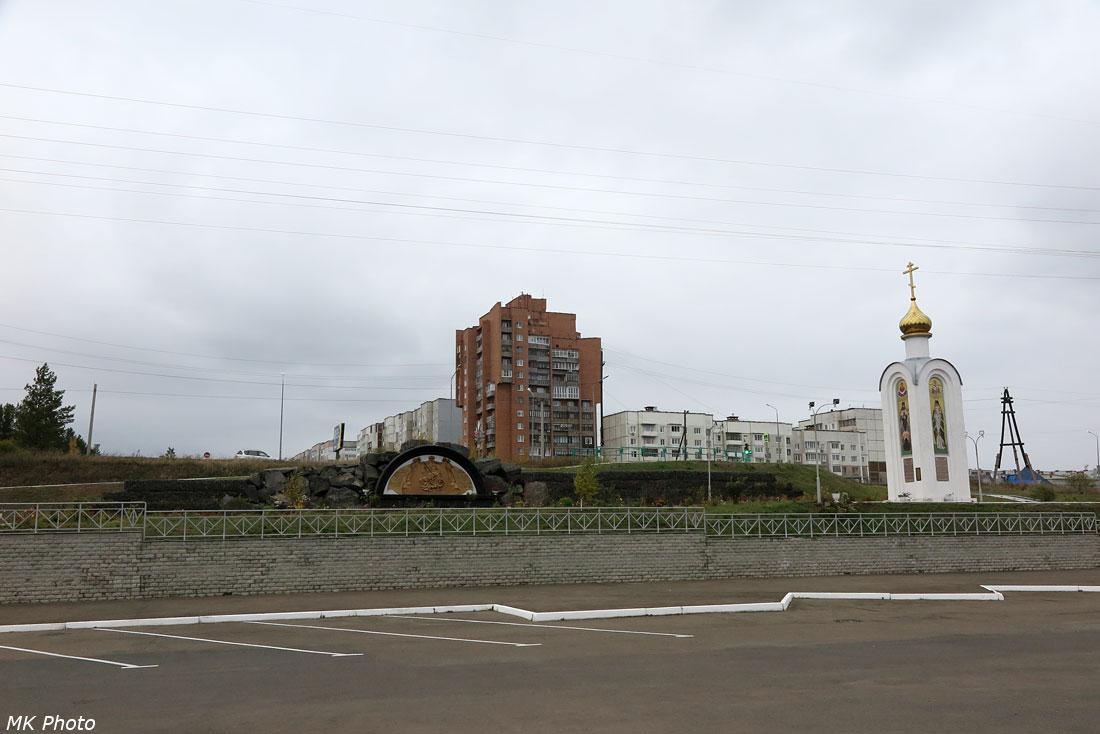 Православный комплекс