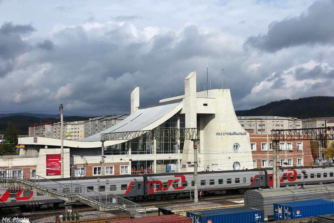 Вокзал Северобайкальск