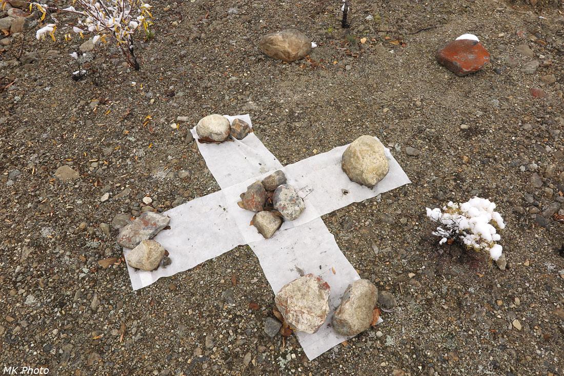 Белый крест