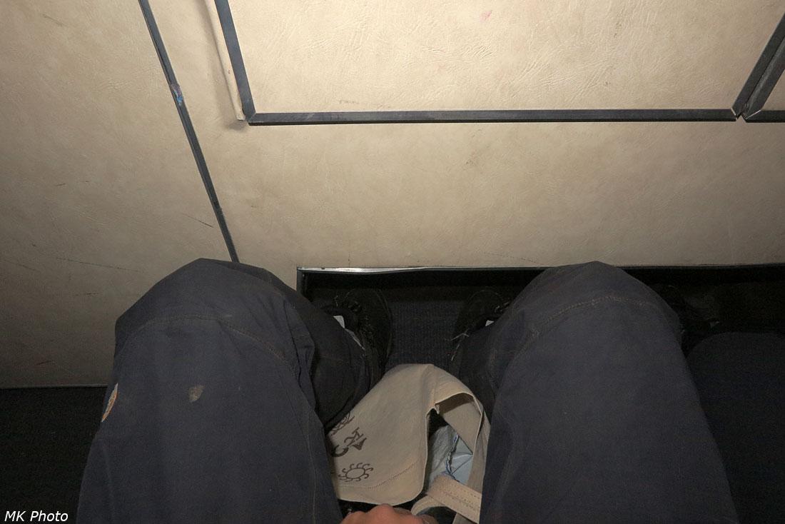 Ниша для ног в Ан-24