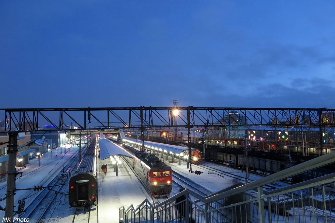 Пассажирские платформы
