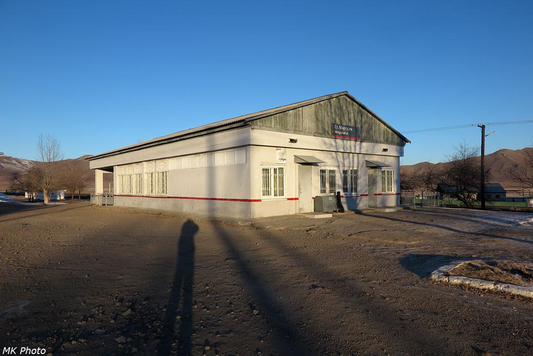 Вокзал Маргуцек