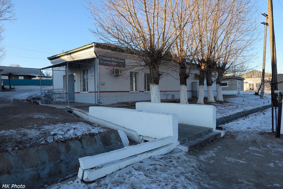 Служебное здание Маргуцек