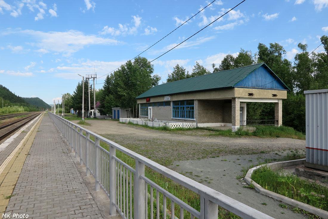 Вокзал Кенай