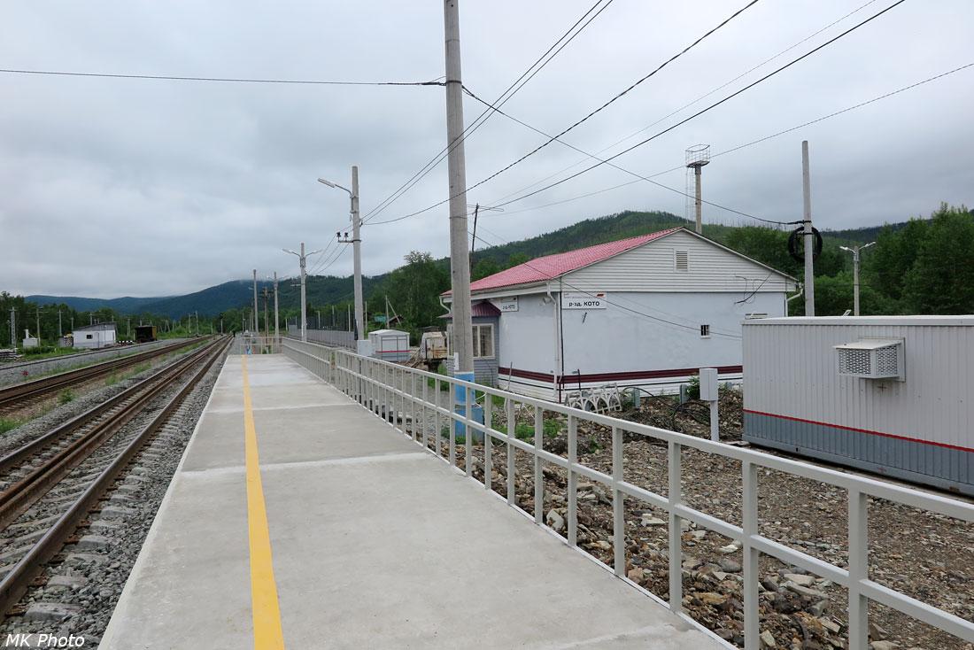 Новая платформа и служебное здание Кото