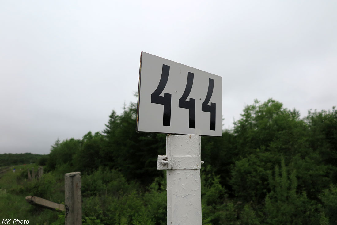 444 км