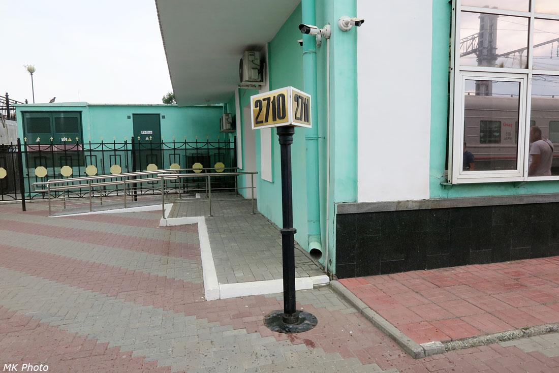 Километровый столб на ст. Омск-Пассажирский