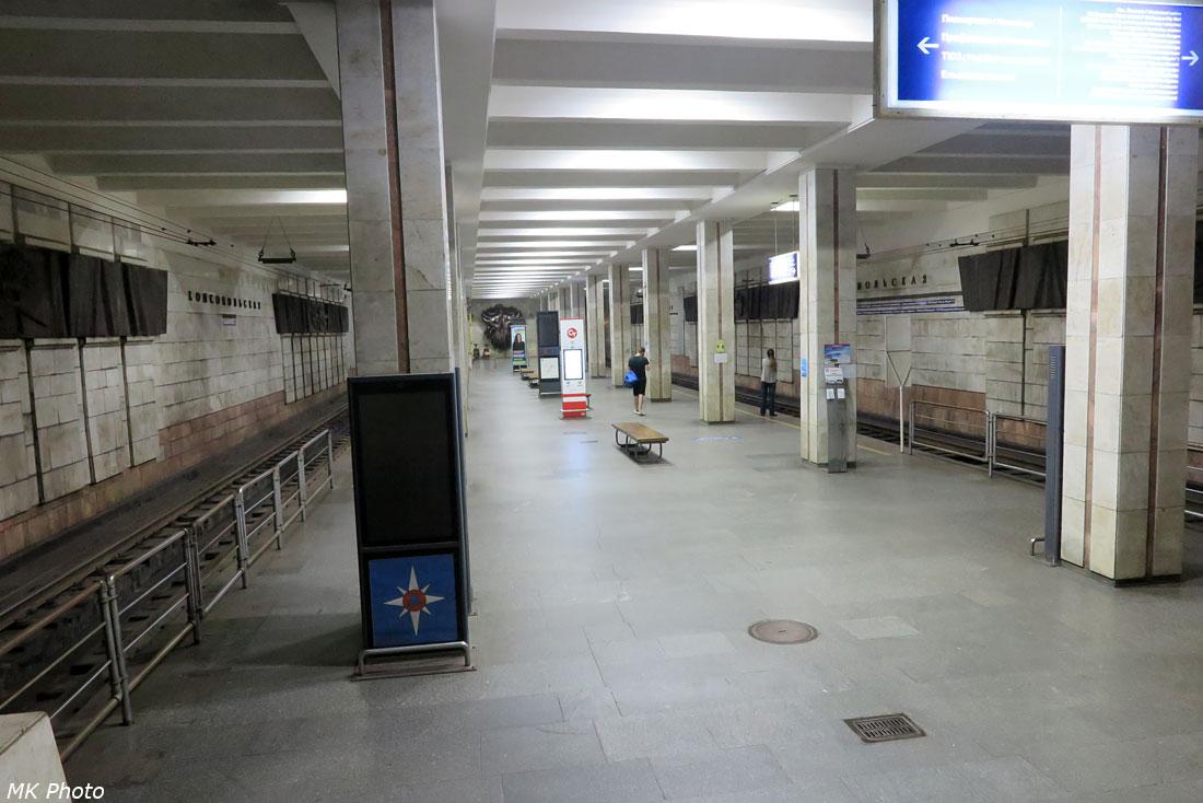Станция Комсомольская