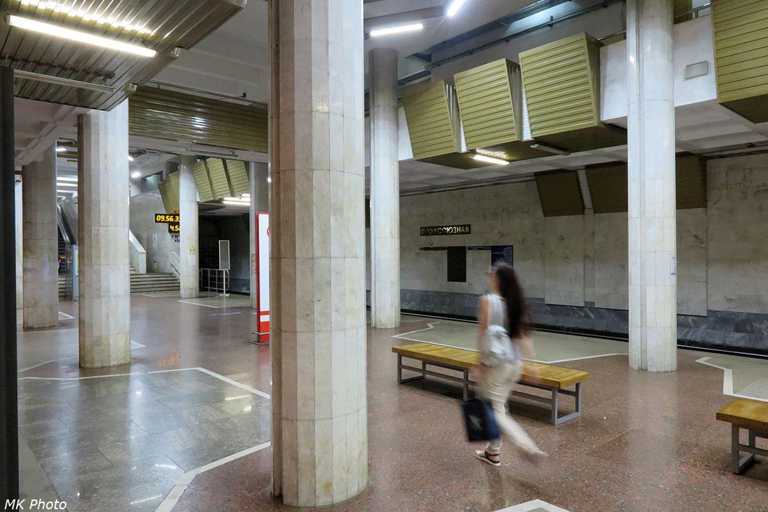 Станция скоростного трамвая Профсоюзная