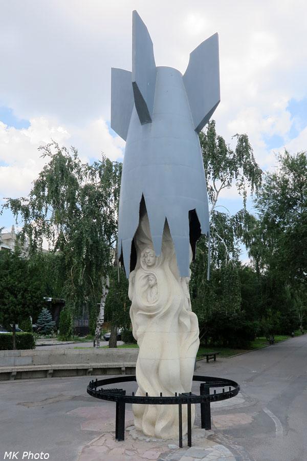 Мирным жителям Сталинграда, погибшим во время бомбардировок