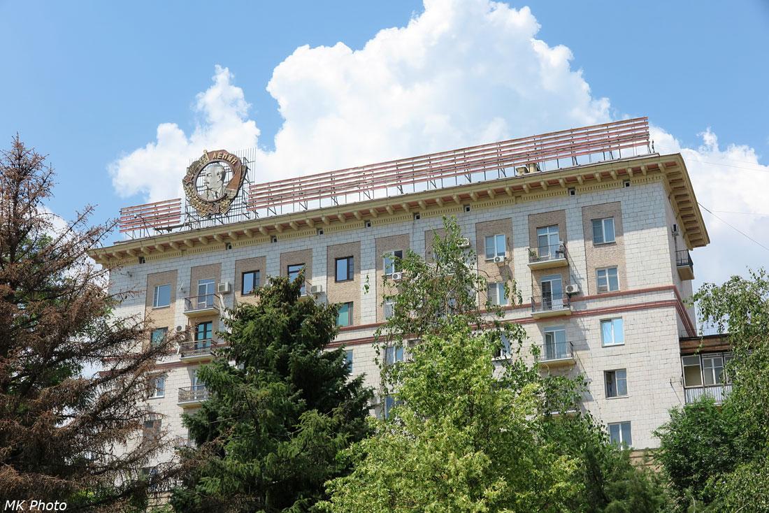 Орден Ленина на жилом доме