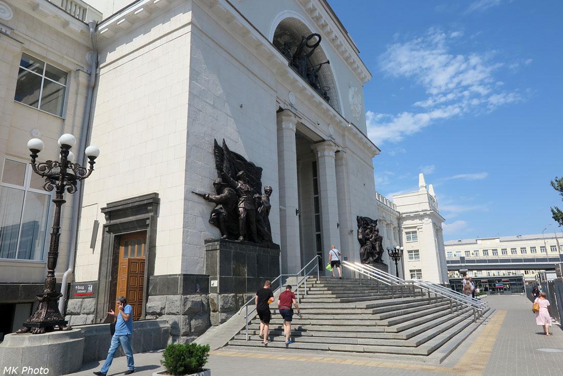 Вокзал Волгоград-1