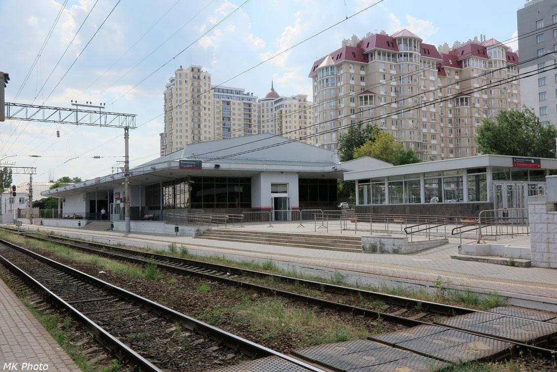 Пригородный вокзал Волгоград-1