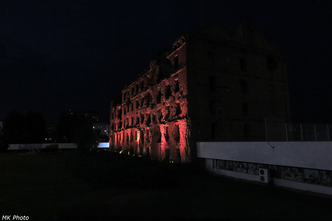 Мельница Гергадта
