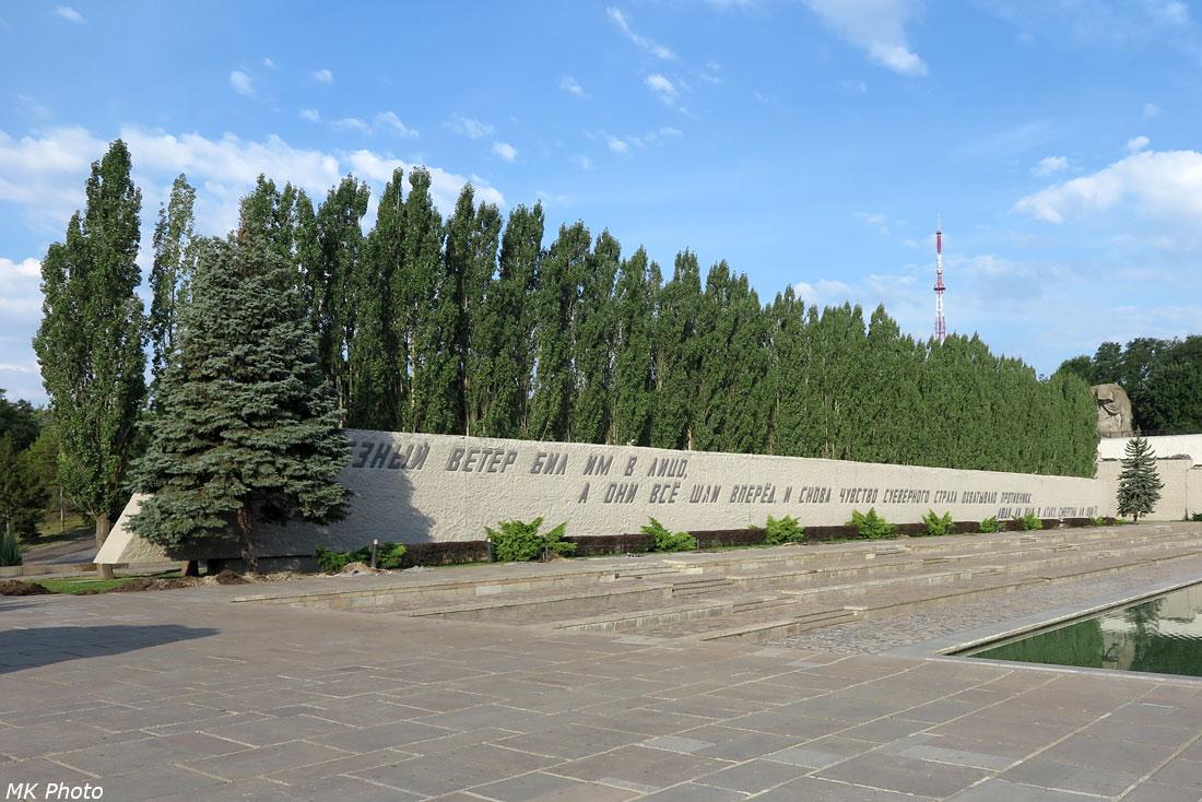 Стена-знамя