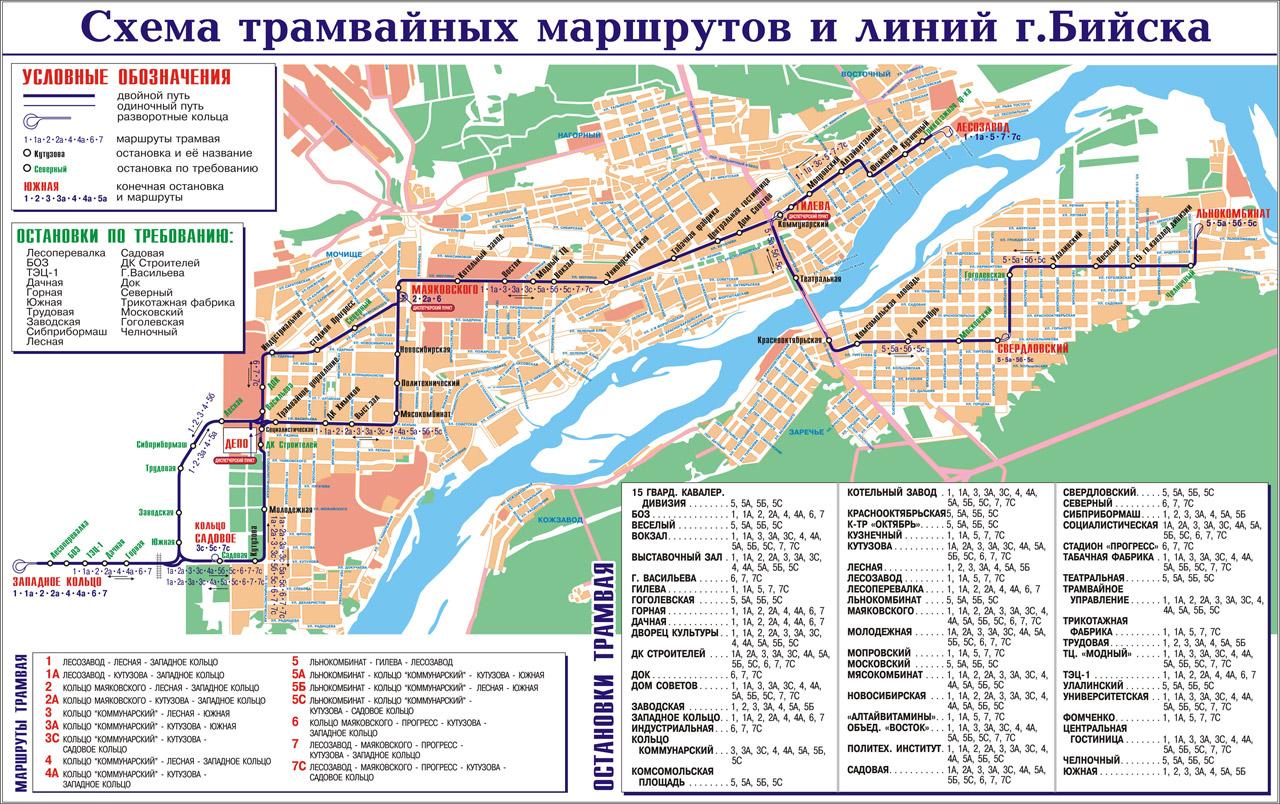 Схема маршрутов трамваев в г. Бийск