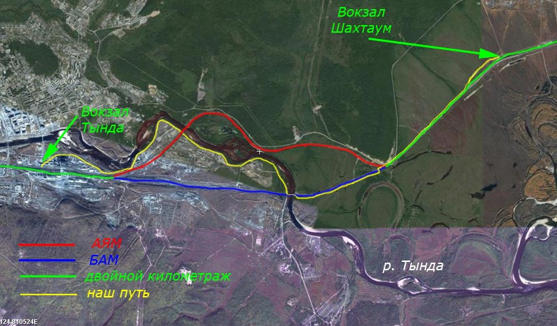 Спутниковый снимок перегона Тында - Шахтаум