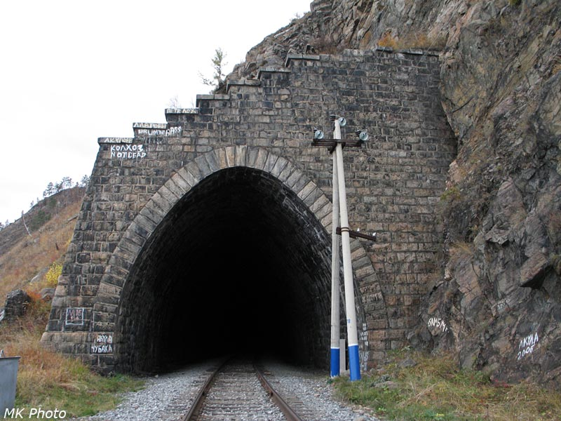 Западный портал тоннеля Большая Упорная Губа