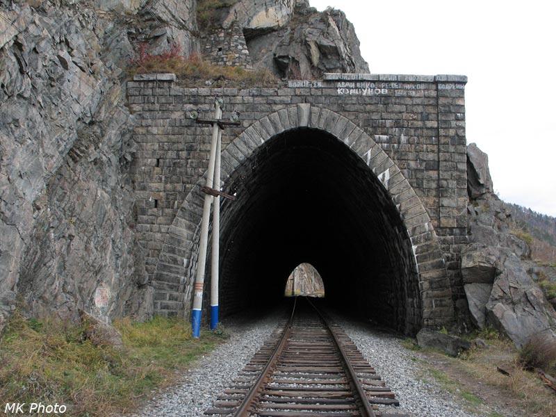 Восточный портал тоннеля Малая Упорная Губа